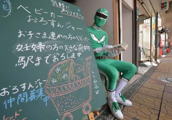 Εν τω μεταξύ, στην Ιαπωνία... #13 (10)