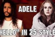 Το Hello της Adele με 25 διαφορετικά στυλ
