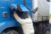 Κωμικοτραγικές καταστάσεις στη δουλειά #20 (1)