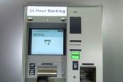 Πως φτιάχνονται τα ATM