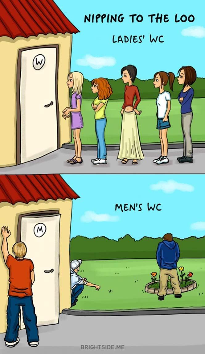 Άνδρες vs Γυναίκες: Οι διαφορές των δύο φύλων σε 14 χιουμοριστικά σκίτσα (14)