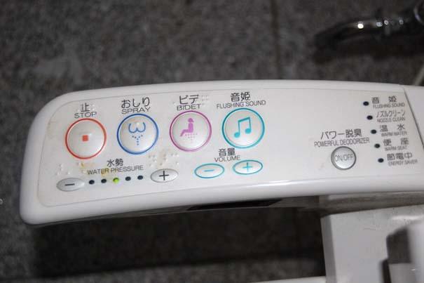Εν τω μεταξύ, στην Ιαπωνία... #14 (3)