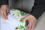 Γιαπωνέζικο τρικ για τύλιγμα δώρων