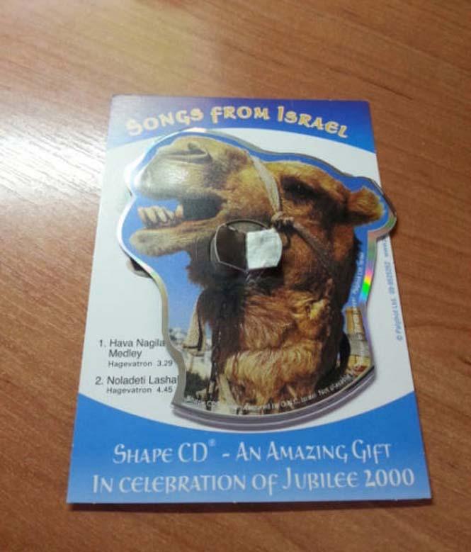 Αυτό το CD δεν μοιάζει με κανένα που έχετε δει μέχρι τώρα (2)