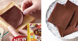 Η σοκολάτα σε φέτες ήρθε για να αλλάξει για πάντα την ζωή μας