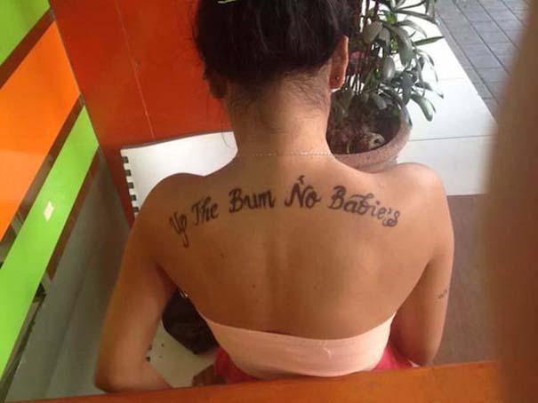 Σκέφτεστε να κάνετε τατουάζ; Ξεκαρδιστικές αποτυχίες που θα σας κάνουν να το ξανασκεφτείτε (20)
