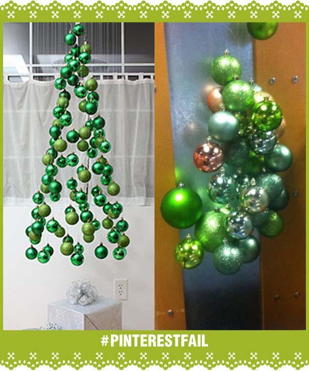 Χριστουγεννιάτικες δημιουργίες που απέτυχαν παταγωδώς... (31)