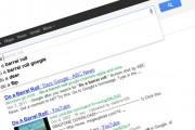 10 αναζητήσεις στην Google που θα σας ξαφνιάσουν με τα αποτελέσματα τους