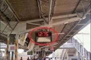 Εν τω μεταξύ, στην Ινδία... #14 (7)
