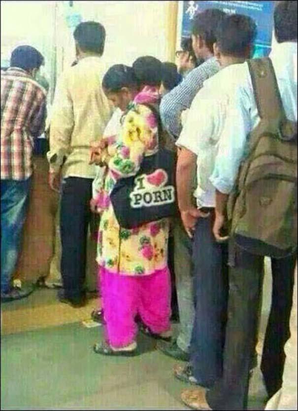 Εν τω μεταξύ, στην Ινδία... #14 (11)