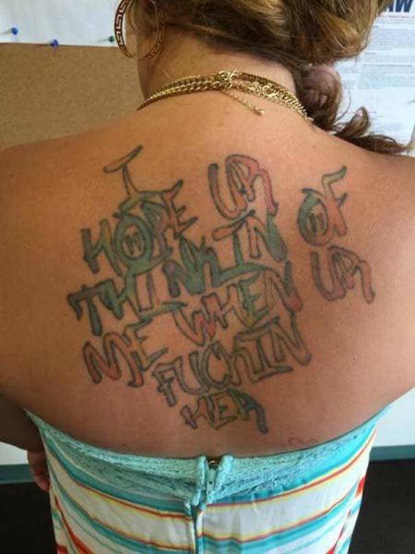 30 λάτρεις των τατουάζ που ίσως μια μέρα μετανιώσουν για τις επιλογές τους (23)
