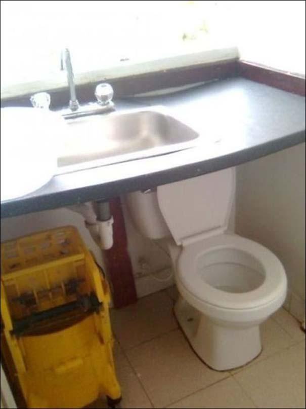 Πως να ΜΗΝ εξοικονομήσετε χώρο στο σπίτι (1)