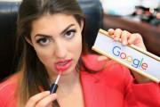 Αν η Google ήταν γυναίκα