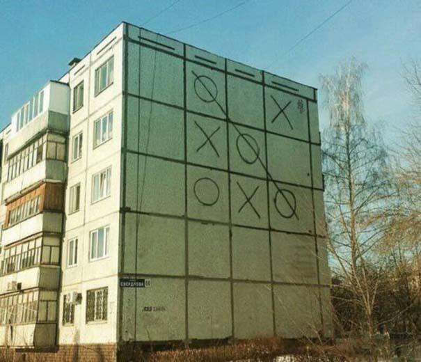 Εν τω μεταξύ, στη Ρωσία... #83 (2)