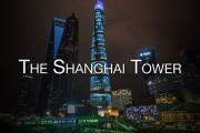 Η κατασκευή του 2ου ψηλότερου κτηρίου στον κόσμο μέσα σε 3 λεπτά