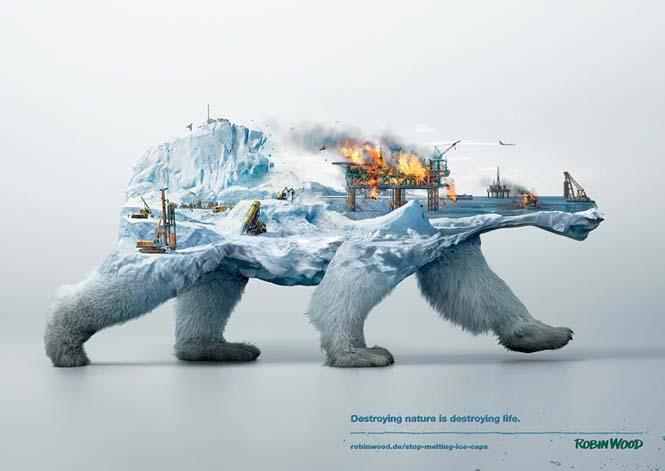 Καταστρέφοντας την φύση: Μια καμπάνια ευαισθητοποίησης με εικόνες διπλής έκθεσης (2)
