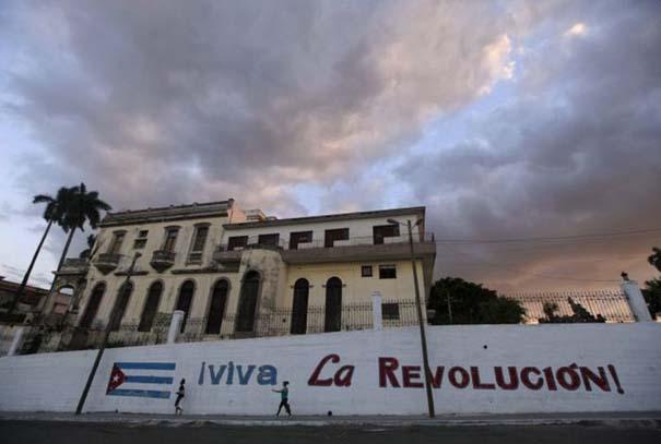 Η καθημερινότητα στην Κούβα μέσα από 31 ακόμη φωτογραφίες (10)