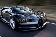 Το νέο supercar της Bugatti είναι έργο τέχνης (1)
