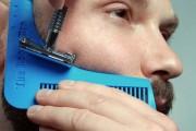 Παράξενα και πρωτότυπα gadgets #59 (11)