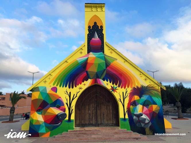 Πολύχρωμη εκκλησία (13)
