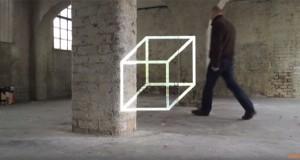 Ο κύβος που τρελαίνει το μυαλό (Video)