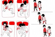 Μικρά καθημερινά πράγματα στα οποία κρύβεται η ευτυχία ενός ζευγαριού (1)