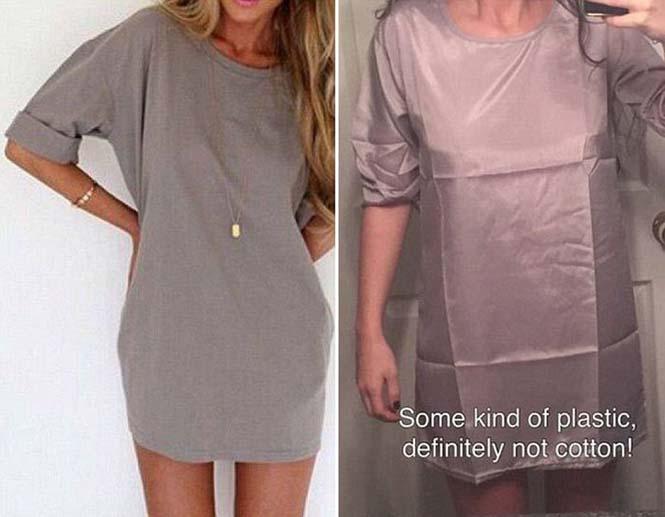 Η online αγορά ρούχων στα πιο αποτυχημένα της (1)