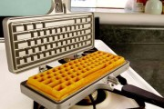 Παράξενα και πρωτότυπα gadgets #61 (11)