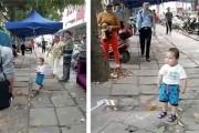 Πιτσιρίκι χρησιμοποιεί μεταλλική ράβδο για να προστατεύσει την γιαγιά του από την αστυνομία