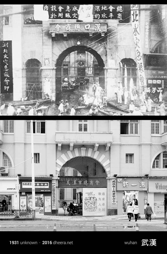 Πόσο άλλαξε η Κίνα μέσα σε 100 χρόνια (3)