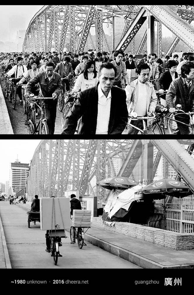 Πόσο άλλαξε η Κίνα μέσα σε 100 χρόνια (4)