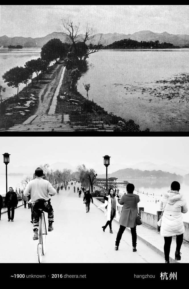 Πόσο άλλαξε η Κίνα μέσα σε 100 χρόνια (7)
