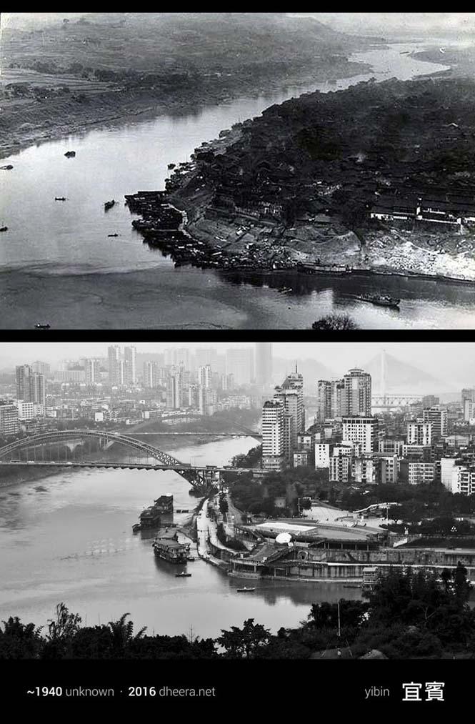 Πόσο άλλαξε η Κίνα μέσα σε 100 χρόνια (9)