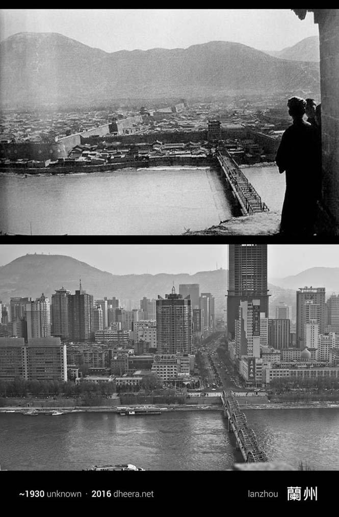 Πόσο άλλαξε η Κίνα μέσα σε 100 χρόνια (11)