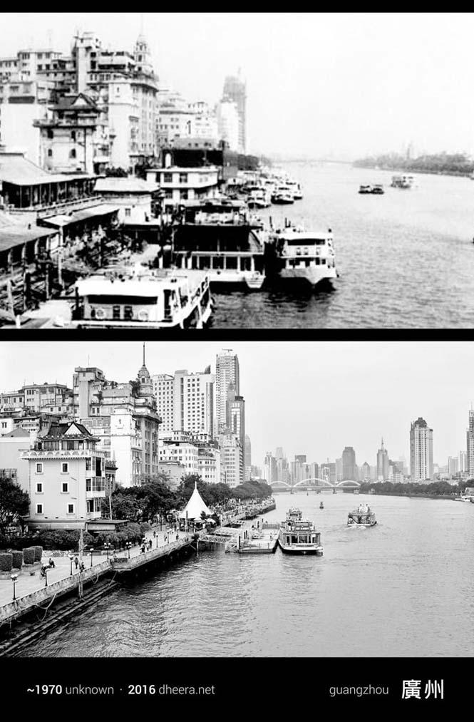 Πόσο άλλαξε η Κίνα μέσα σε 100 χρόνια (13)