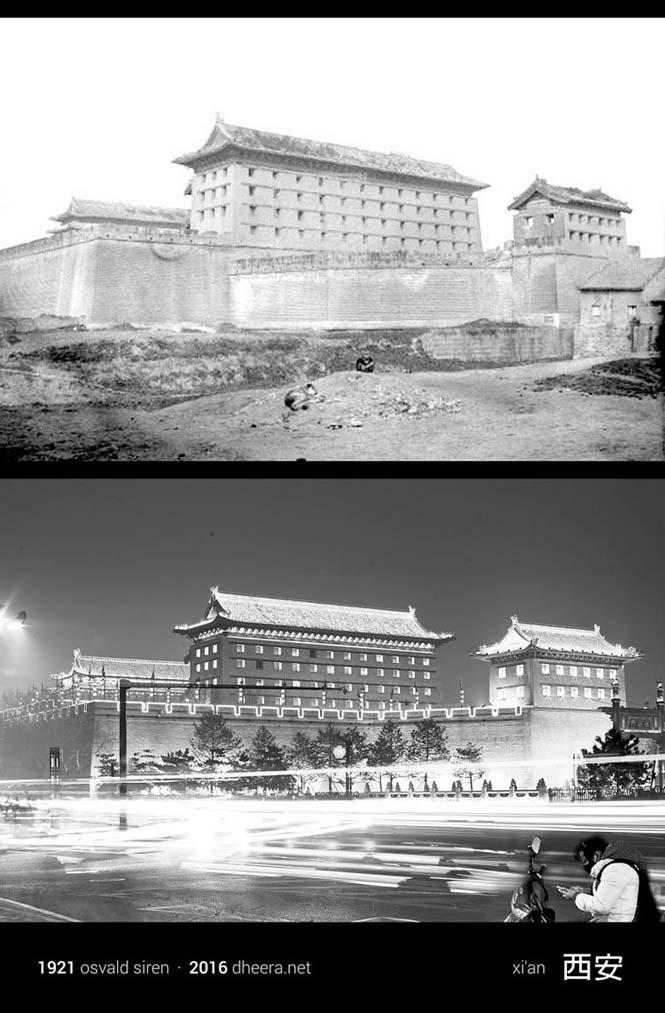 Πόσο άλλαξε η Κίνα μέσα σε 100 χρόνια (14)