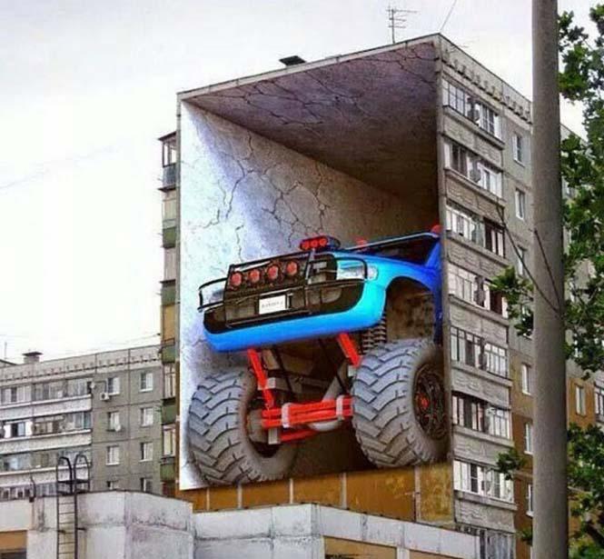15 εκπληκτικά έργα τέχνης του δρόμου που γίνονται ένα με την πόλη (11)