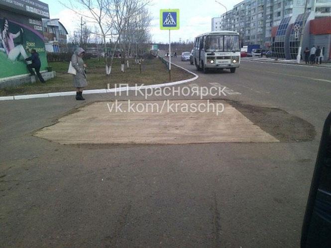 Μια «ενδιαφέρουσα» πατέντα για επισκευή δρόμου στην Ρωσία (2)