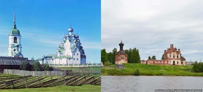 Φωτογραφίες 100 ετών από την Ρωσία συναντούν το σήμερα (1)