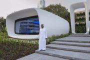 Το πρώτο 3D εκτυπωμένο κτήριο γραφείων στον κόσμο (1)