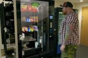 Πως ένας αυτόματος πωλητής ανιχνεύει τα ψεύτικα νομίσματα