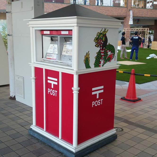 Τα πιο απίθανα και εκκεντρικά γραμματοκιβώτια βρίσκονται στην Ιαπωνία (5)