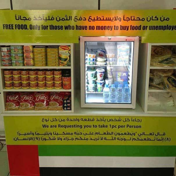 Στο Dubai μπορείς να συναντήσεις κυριολεκτικά τα πάντα... #2 (1)