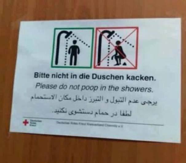 Εν τω μεταξύ, στην Γερμανία... #2 (9)