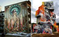 Εντυπωσιακά graffiti #26