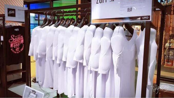 Η ιδανική μπλούζα για άνδρες που βαριούνται το γυμναστήριο (4)