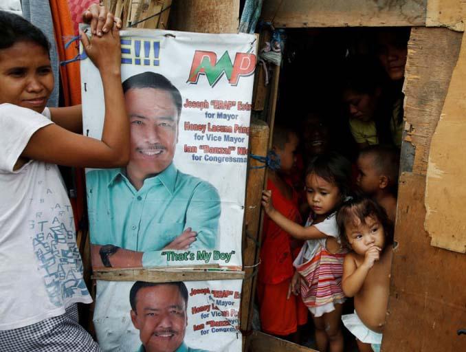 Καθημερινότητα στις Φιλιππίνες (14)