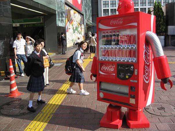Εν τω μεταξύ, στην Ιαπωνία... #18 (9)