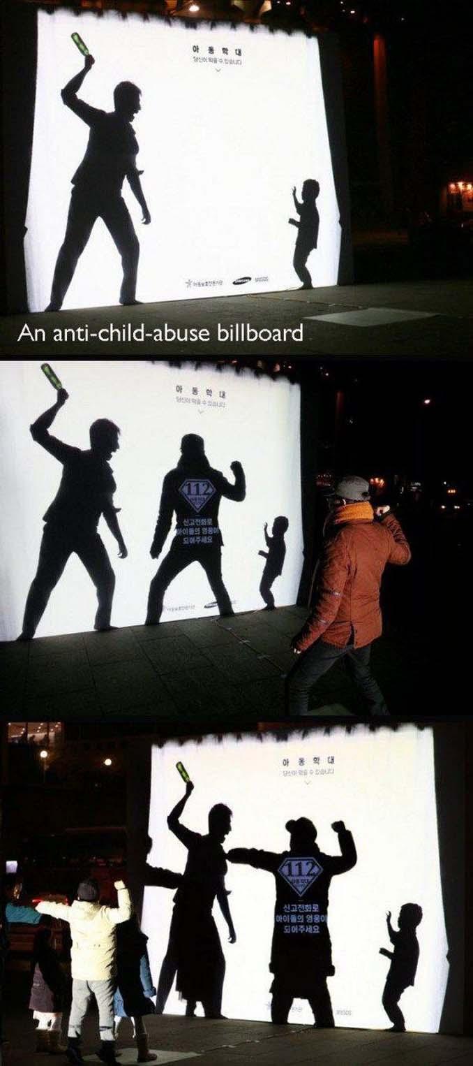 Ιδιοφυείς διαφημίσεις που καταφέρνουν να τραβήξουν όλα τα βλέμματα (2)