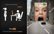 Ιδιοφυείς διαφημίσεις που καταφέρνουν να τραβήξουν όλα τα βλέμματα